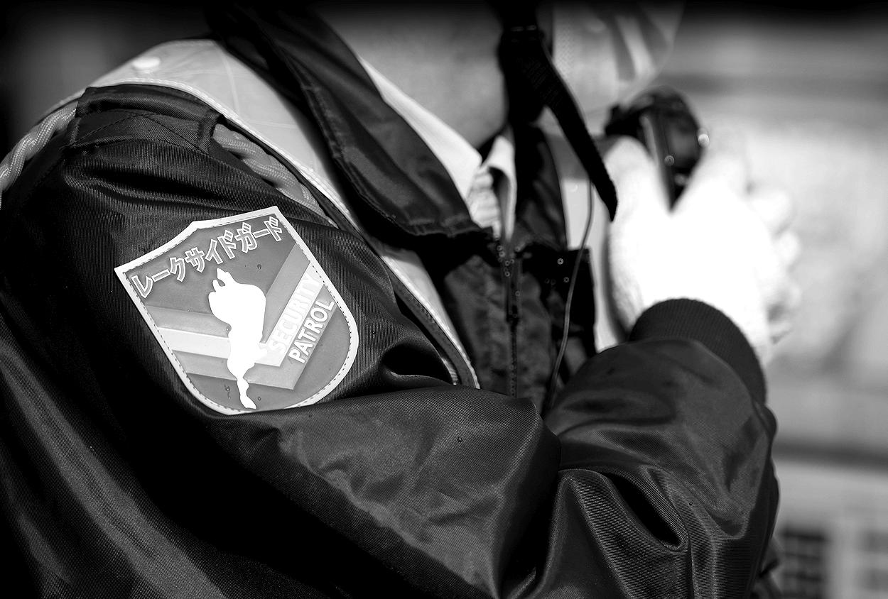 滋賀県の警備会社 レークサイドガード
